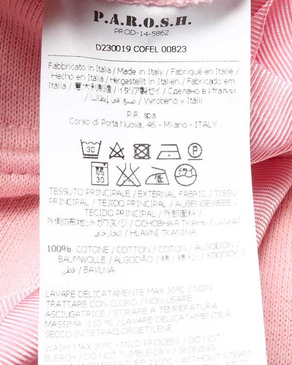 женская брюки P.A.R.O.S.H., сезон: лето 2015. Купить за 5900 руб. | Фото 5
