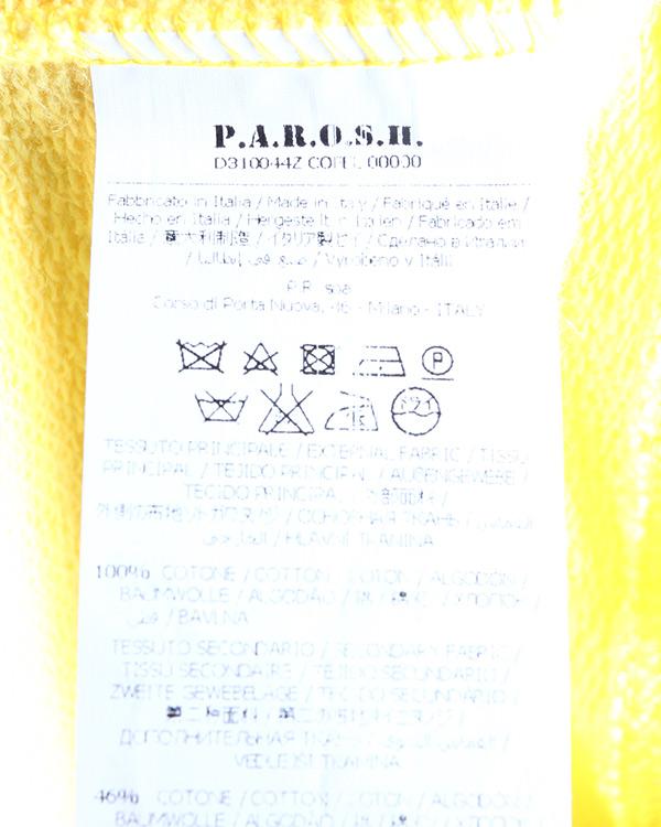женская топ P.A.R.O.S.H., сезон: лето 2015. Купить за 6500 руб. | Фото $i