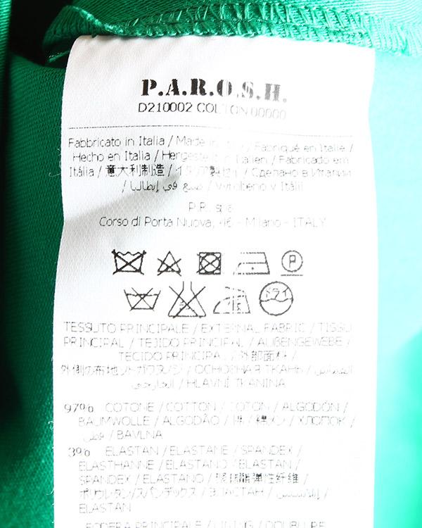 женская шорты P.A.R.O.S.H., сезон: лето 2015. Купить за 5200 руб. | Фото 5