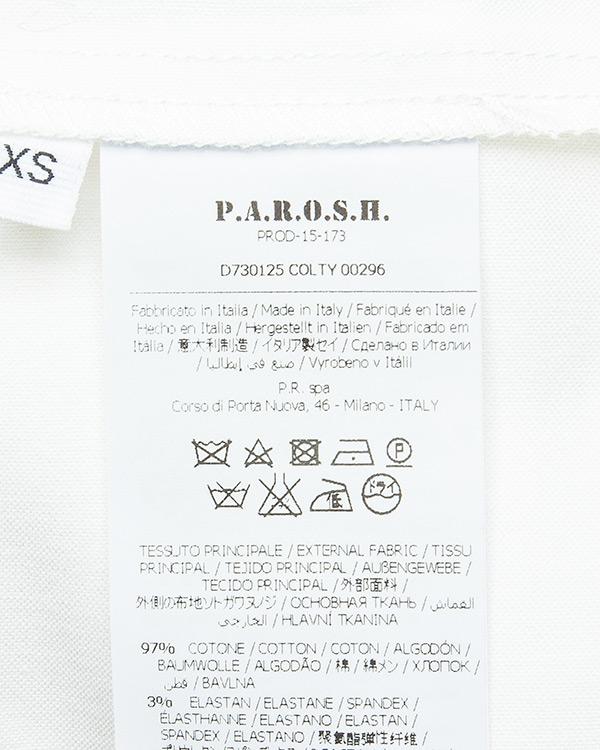 женская платье P.A.R.O.S.H., сезон: лето 2016. Купить за 11600 руб. | Фото $i