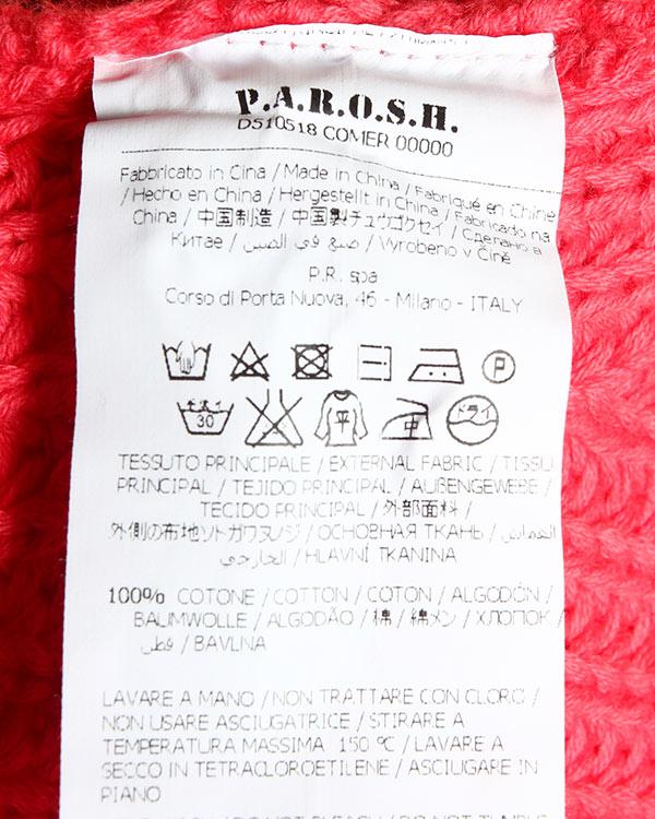 женская джемпер P.A.R.O.S.H., сезон: лето 2015. Купить за 6200 руб. | Фото 5