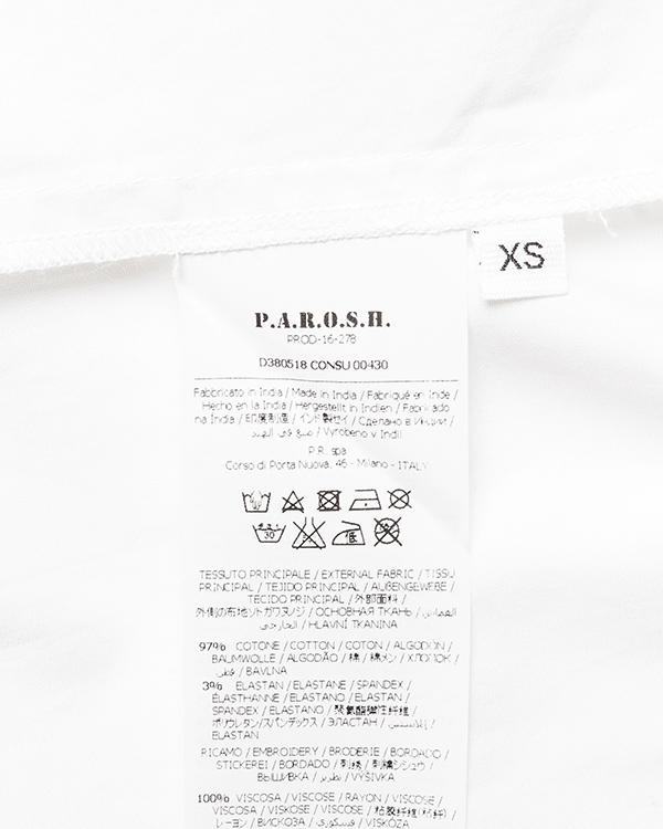 женская рубашка P.A.R.O.S.H., сезон: зима 2016/17. Купить за 13500 руб. | Фото 5