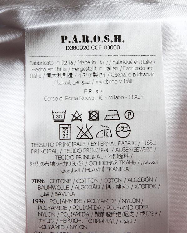 женская рубашка P.A.R.O.S.H., сезон: лето 2015. Купить за 7200 руб. | Фото 5