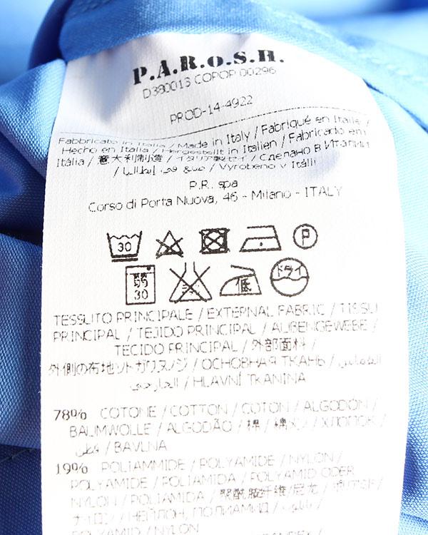 женская рубашка P.A.R.O.S.H., сезон: зима 2014/15. Купить за 7200 руб. | Фото 5