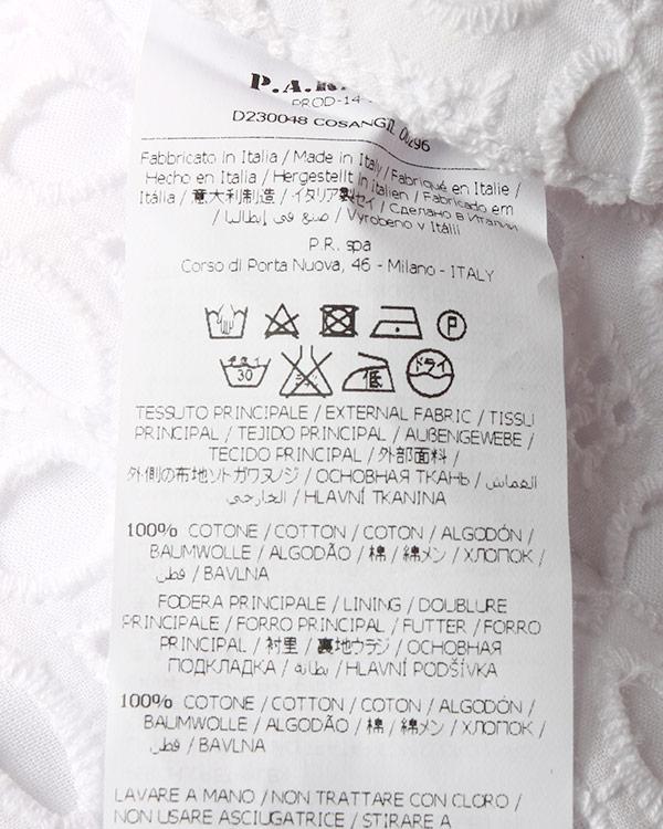 женская брюки P.A.R.O.S.H., сезон: лето 2015. Купить за 9800 руб. | Фото 5