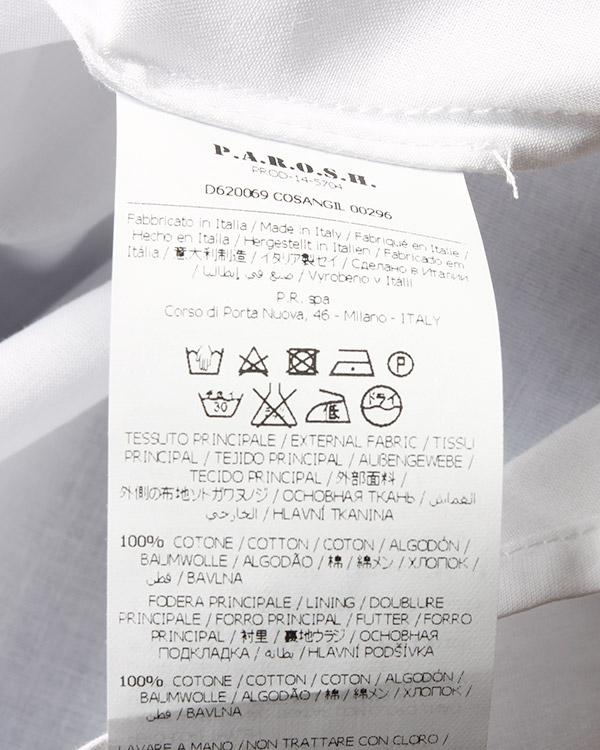 женская юбка P.A.R.O.S.H., сезон: лето 2015. Купить за 12200 руб. | Фото 5