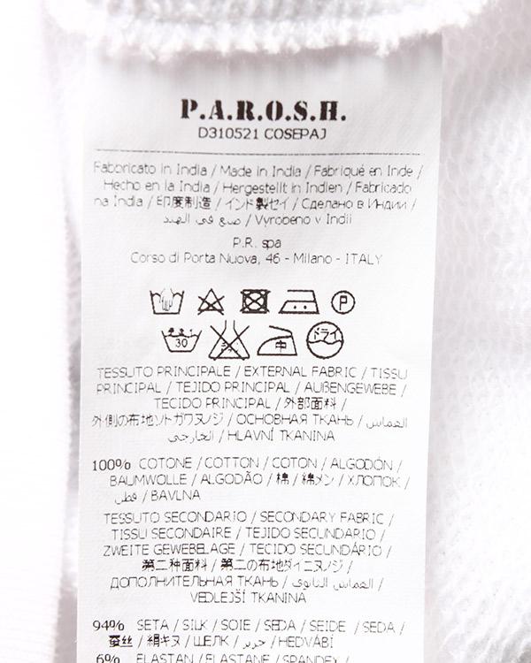женская свитшот P.A.R.O.S.H., сезон: лето 2015. Купить за 11300 руб. | Фото 5