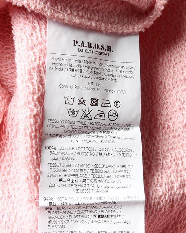 женская свитшот P.A.R.O.S.H., сезон: лето 2015. Купить за 11300 руб. | Фото $i