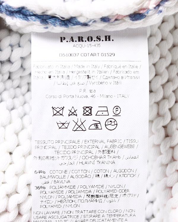 женская джемпер P.A.R.O.S.H., сезон: лето 2016. Купить за 15900 руб. | Фото 5