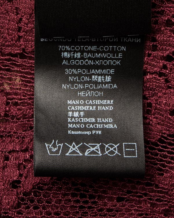 женская джемпер PHILIPP PLEIN, сезон: зима 2016/17. Купить за 27500 руб. | Фото $i