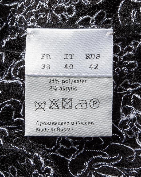 женская платье Graviteight, сезон: зима 2016/17. Купить за 57600 руб. | Фото 5