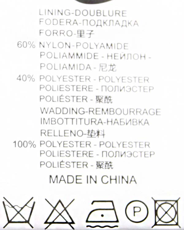 мужская куртка BIKKEMBERGS, сезон: зима 2013/14. Купить за 12800 руб. | Фото 5