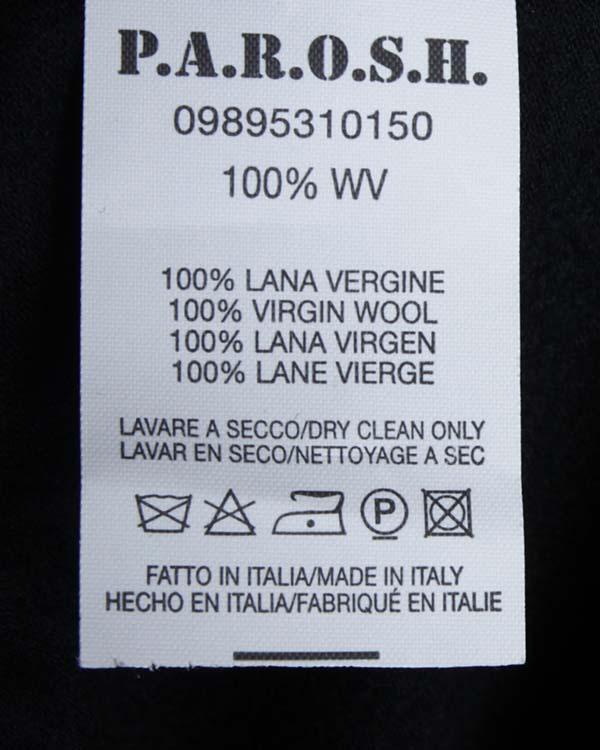 женская брюки P.A.R.O.S.H., сезон: зима 2013/14. Купить за 6400 руб. | Фото 5