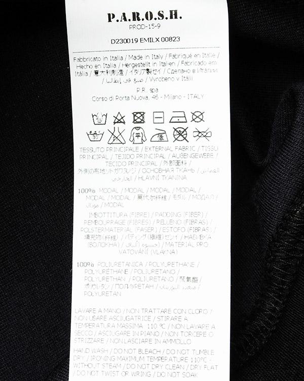 женская брюки P.A.R.O.S.H., сезон: зима 2015/16. Купить за 6300 руб. | Фото 5