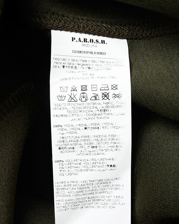 женская брюки P.A.R.O.S.H., сезон: зима 2015/16. Купить за 6300 руб. | Фото $i