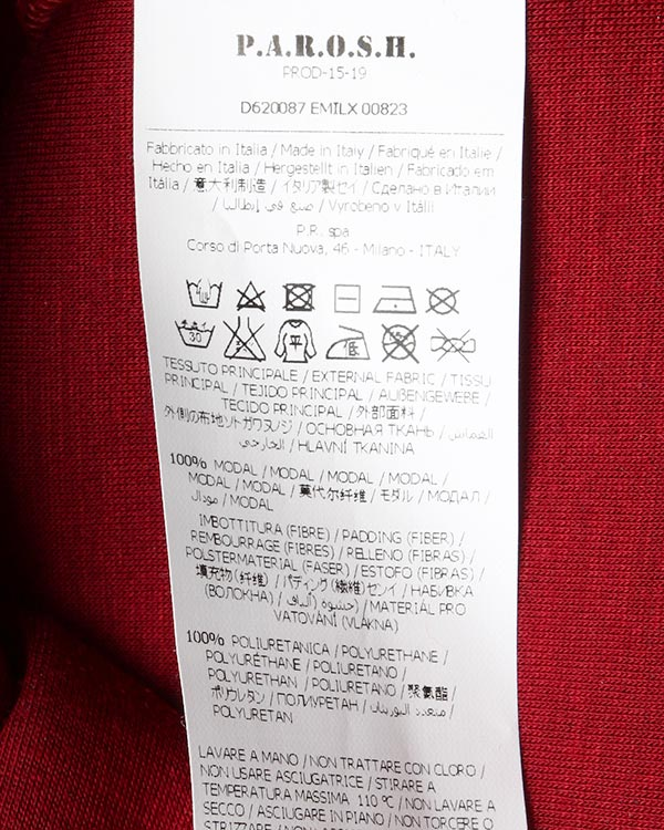 женская юбка P.A.R.O.S.H., сезон: зима 2015/16. Купить за 4400 руб. | Фото $i