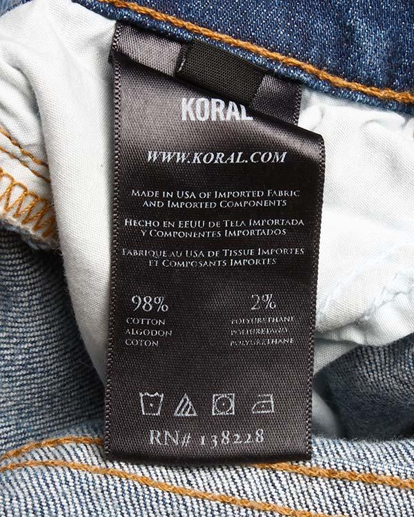 женская юбка Koral, сезон: лето 2015. Купить за 6500 руб. | Фото 5