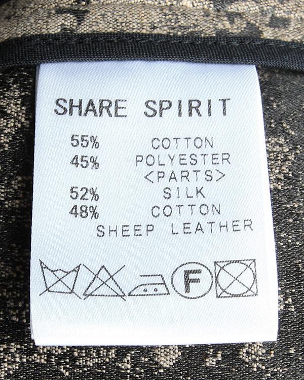 женская пиджак Share Spirit, сезон: зима 2012/13. Купить за 31900 руб. | Фото 5