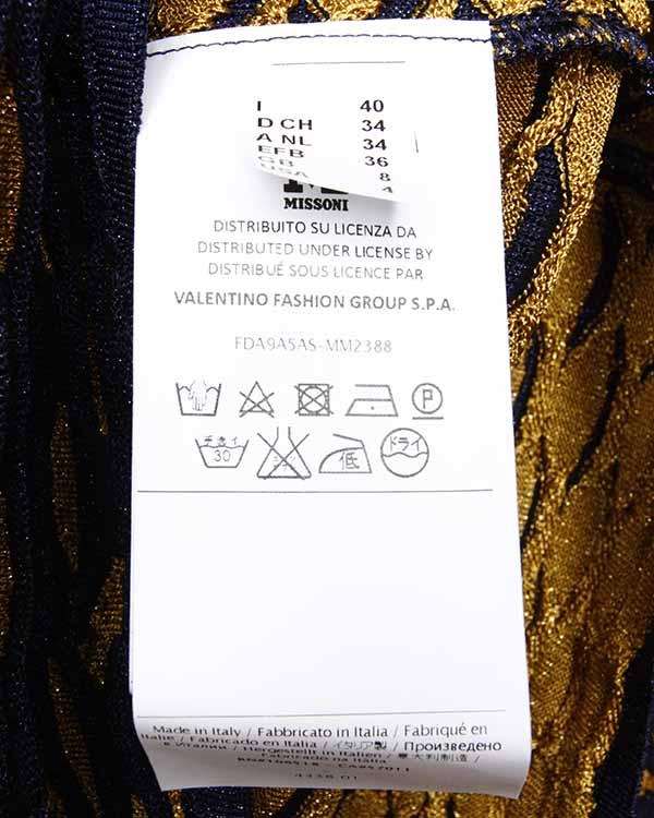 женская платье M Missoni, сезон: зима 2013/14. Купить за 13900 руб. | Фото 5