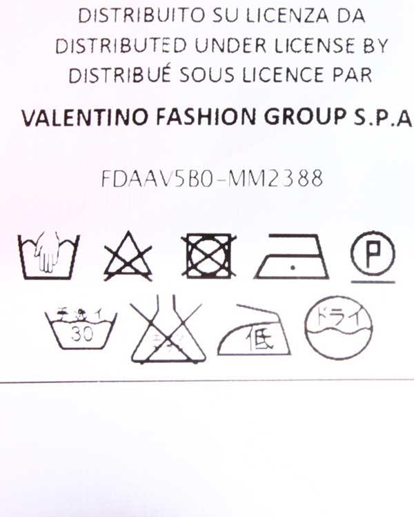 женская юбка M Missoni, сезон: зима 2013/14. Купить за 7900 руб. | Фото 5