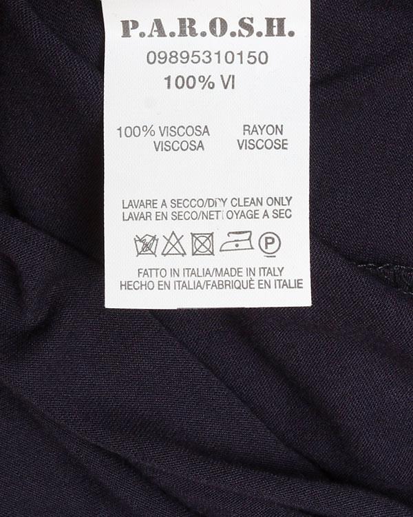 женская платье P.A.R.O.S.H., сезон: лето 2013. Купить за 4300 руб. | Фото 5