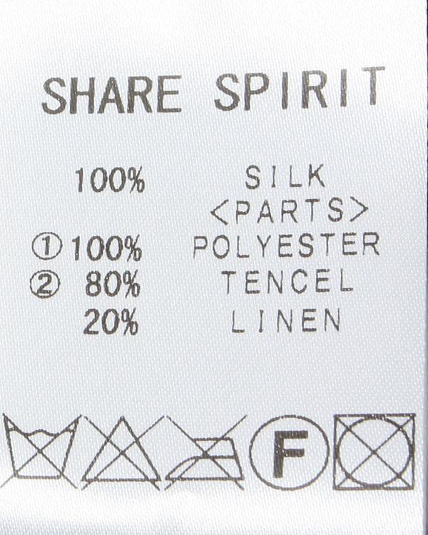женская олимпийка Share Spirit, сезон: лето 2013. Купить за 24100 руб. | Фото 5
