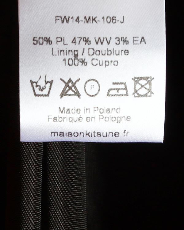женская жакет Maison Kitsune, сезон: зима 2014/15. Купить за 18100 руб. | Фото $i