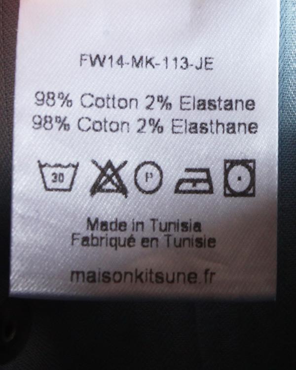 женская джинсы Maison Kitsune, сезон: зима 2014/15. Купить за 5300 руб. | Фото 5