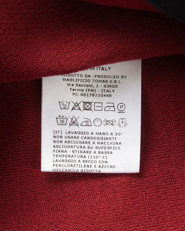 женская юбка MRZ, сезон: зима 2017/18. Купить за 35900 руб. | Фото $i