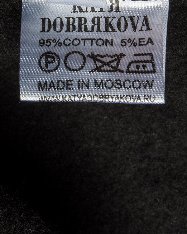 мужская свитшот KATЯ DOBRЯKOVA, сезон: зима 2016/17. Купить за 7600 руб. | Фото 5