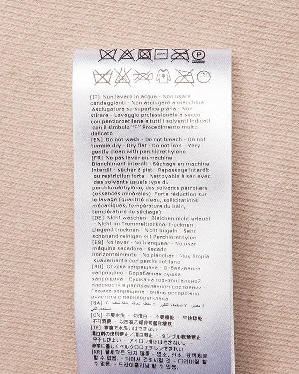 женская юбка MRZ, сезон: зима 2016/17. Купить за 12100 руб. | Фото 5