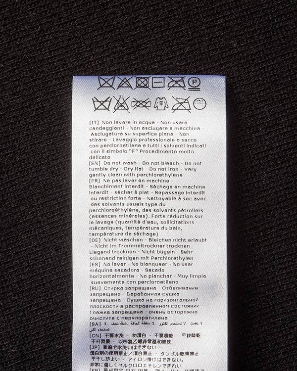 женская юбка MRZ, сезон: зима 2016/17. Купить за 16900 руб. | Фото 5