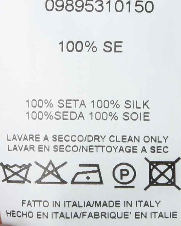 женская брюки P.A.R.O.S.H., сезон: лето 2013. Купить за 7800 руб. | Фото 5