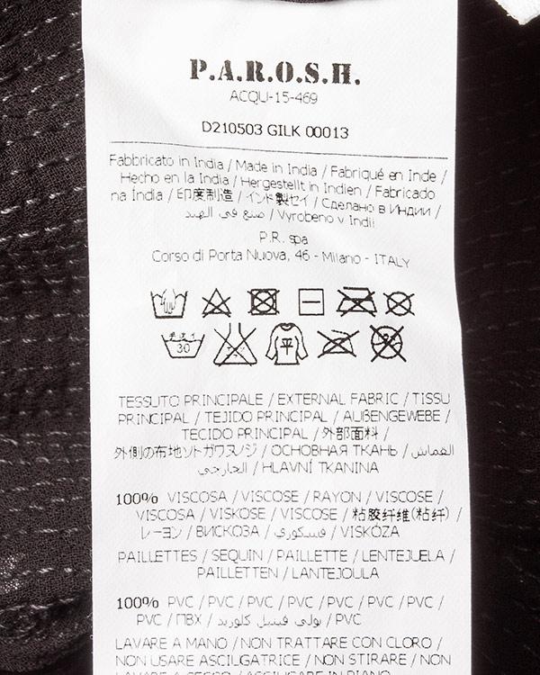 женская шорты P.A.R.O.S.H., сезон: лето 2016. Купить за 9400 руб. | Фото 5