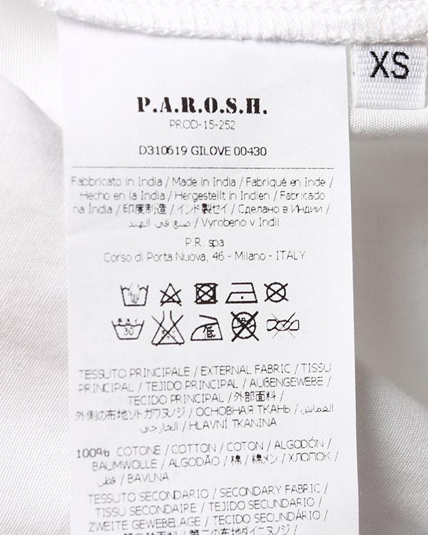 женская футболка P.A.R.O.S.H., сезон: лето 2016. Купить за 16000 руб. | Фото 5