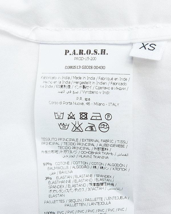 женская рубашка P.A.R.O.S.H., сезон: лето 2016. Купить за 13500 руб. | Фото 5