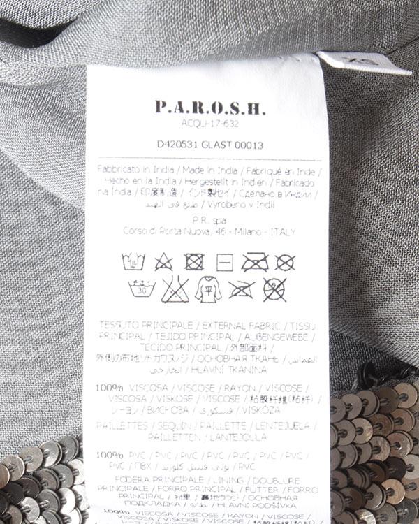 женская кардиган P.A.R.O.S.H., сезон: зима 2017/18. Купить за 29800 руб. | Фото $i