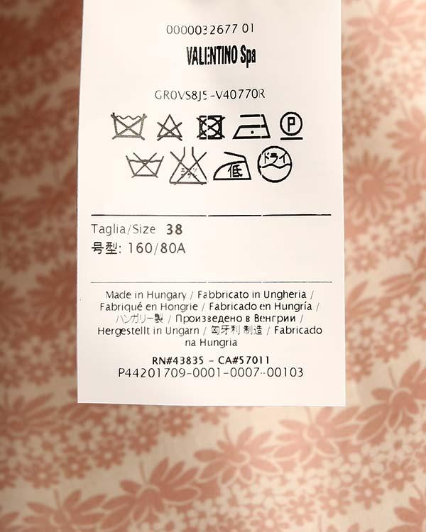 женская платье Valentino Red, сезон: лето 2014. Купить за 18600 руб. | Фото $i