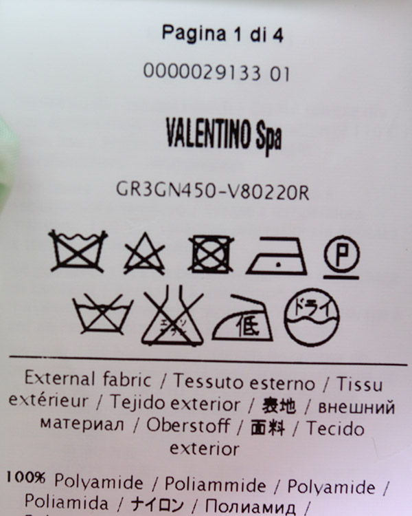 женская юбка Valentino Red, сезон: лето 2014. Купить за 11900 руб. | Фото 5
