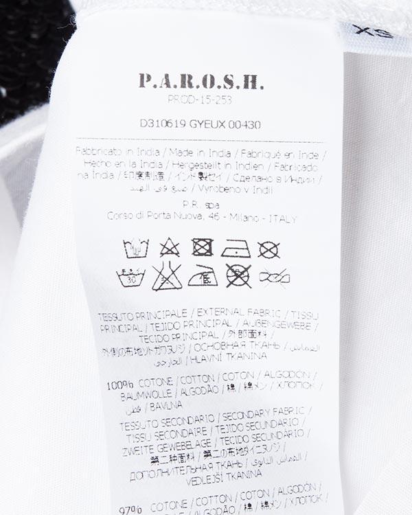 женская футболка P.A.R.O.S.H., сезон: лето 2016. Купить за 9800 руб. | Фото 5