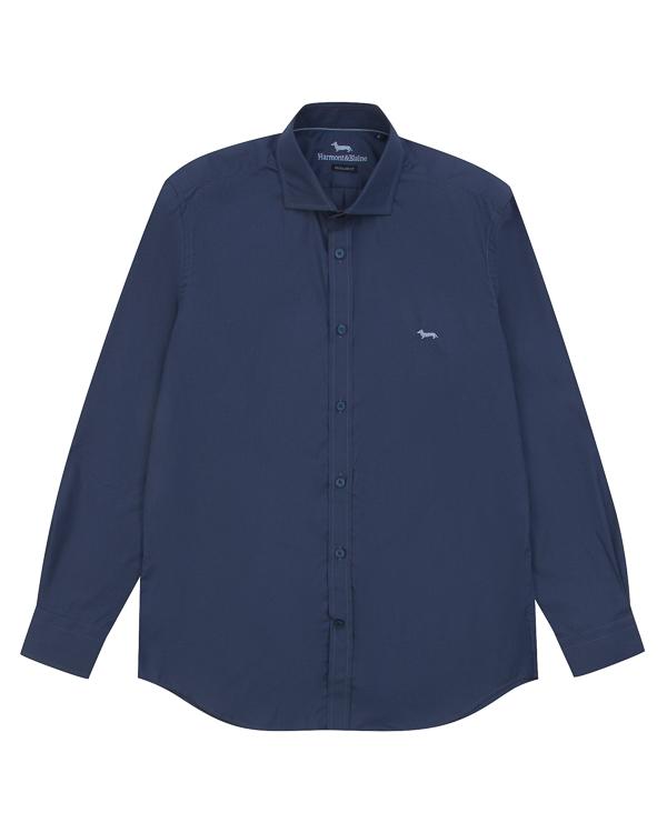 рубашка классического кроя из хлопка артикул HBC0348 марки Harmont & Blaine купить за 7800 руб.