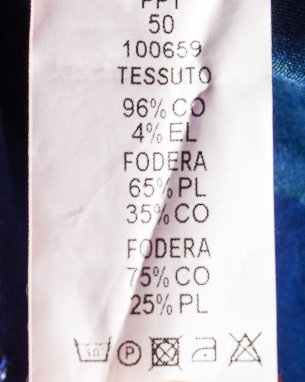 мужская пиджак Harmont & Blaine, сезон: лето 2014. Купить за 12200 руб. | Фото $i