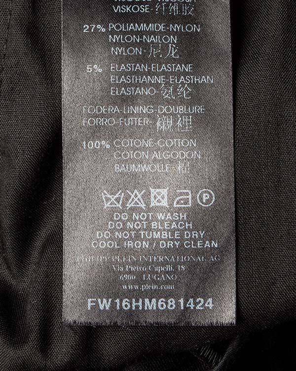 мужская брюки PHILIPP PLEIN, сезон: зима 2016/17. Купить за 23100 руб. | Фото 5