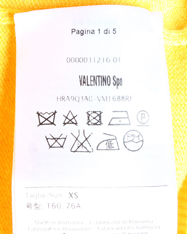 женская кардиган Valentino Red, сезон: зима 2014/15. Купить за 11700 руб. | Фото 5