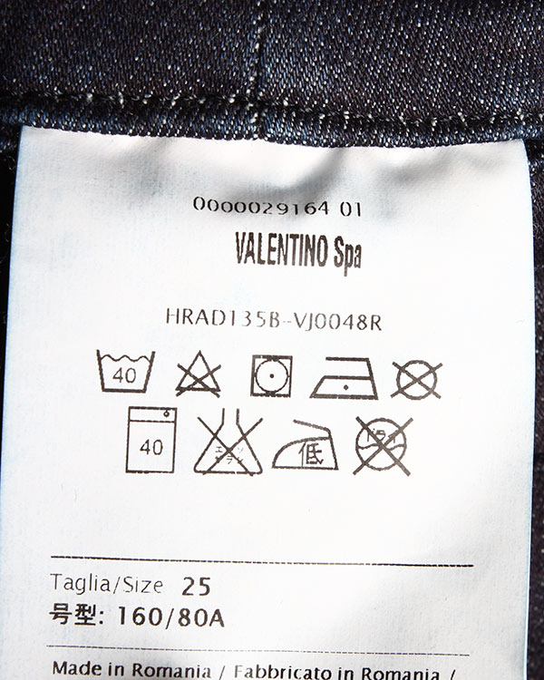 женская джинсы Valentino Red, сезон: зима 2014/15. Купить за 8500 руб. | Фото 5