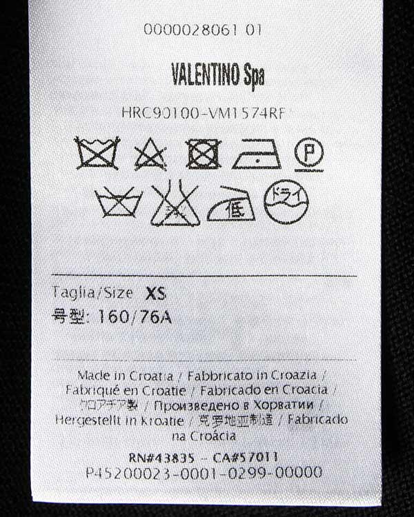 женская джемпер Valentino Red, сезон: зима 2014/15. Купить за 10900 руб. | Фото $i