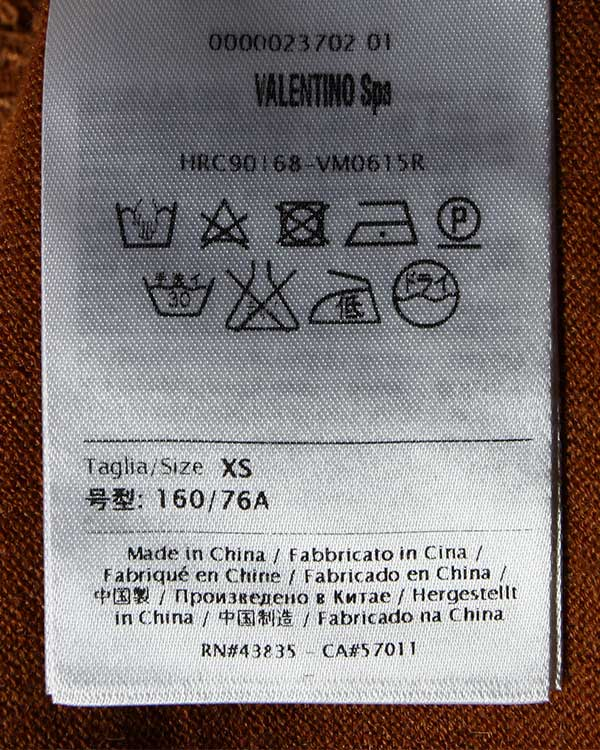 женская джемпер Valentino Red, сезон: зима 2014/15. Купить за 15200 руб. | Фото $i
