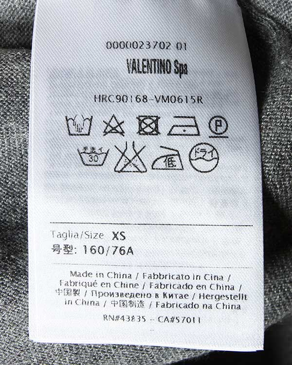 женская джемпер Valentino Red, сезон: зима 2014/15. Купить за 15200 руб. | Фото 5