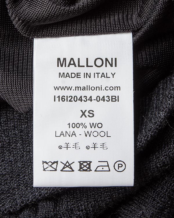 женская юбка MALLONI, сезон: зима 2016/17. Купить за 8400 руб. | Фото 5