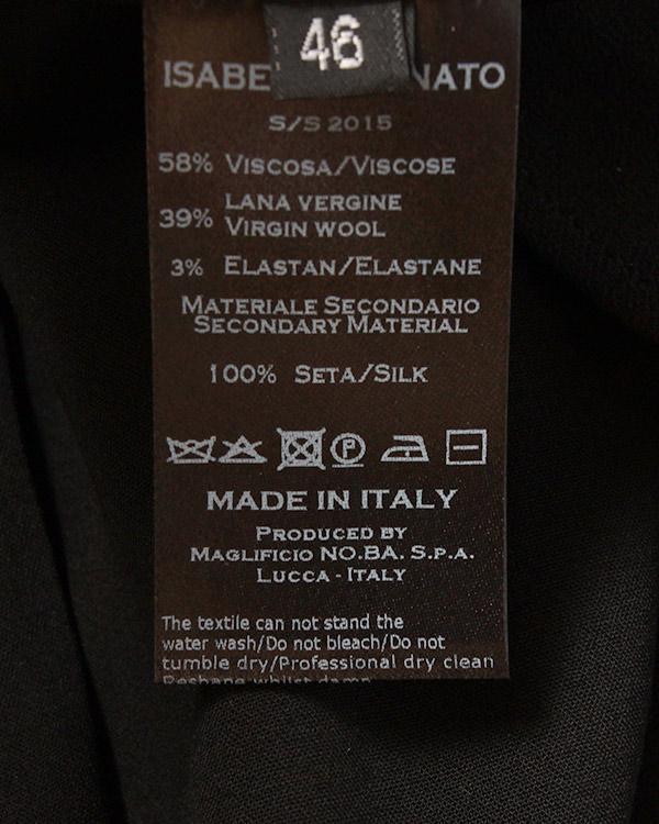 женская брюки Isabel Benenato, сезон: лето 2015. Купить за 39400 руб. | Фото 5